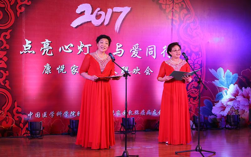 """配乐诗朗诵""""中国梦--龙图腾"""""""